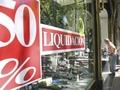 CHACO: SALUD INFORMA INCONVENIENTES EN LOTES DE YOGURES DE SANCOR YOGS